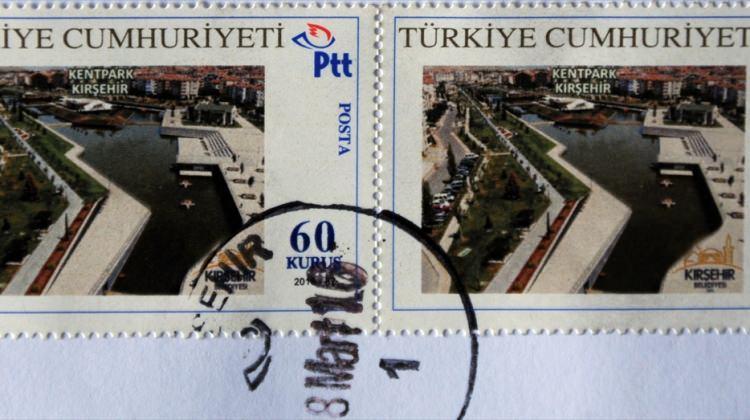 Kırşehir Kent Park, mektup pullarında yer alacak