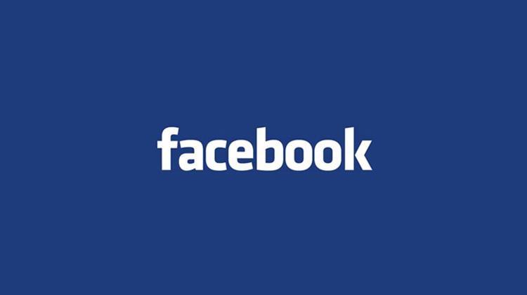 Facebook-karanlik-mod-geliyor