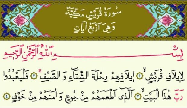 Kureyş Suresi'nden çıkarılabilecek mesajlar! Kuran'da Kureyş Suresi fazileti & anlamı!
