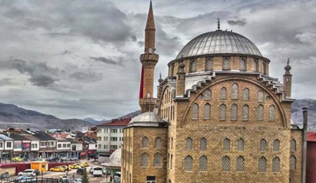 2018 Gümüşhane Ramazan Bayramı namazı sabah saat kaçta kılınacak?