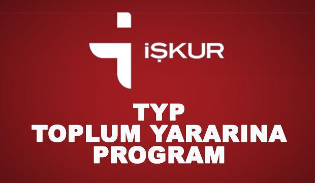TYP başvurusu nasıl yapılır, maaşı kaç TL? İŞKUR başvuru şartları neler?