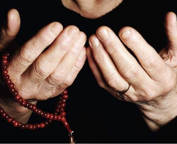 kendine nazar duası okuma