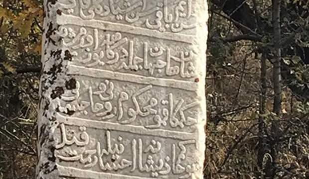 BİTAM, Abdurrahman Paşa'nın mezar taşlarını tespit etti