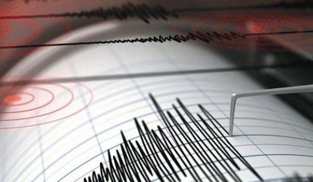 Dominik Cumhuriyeti'nde 5,3 büyüklüğünde deprem