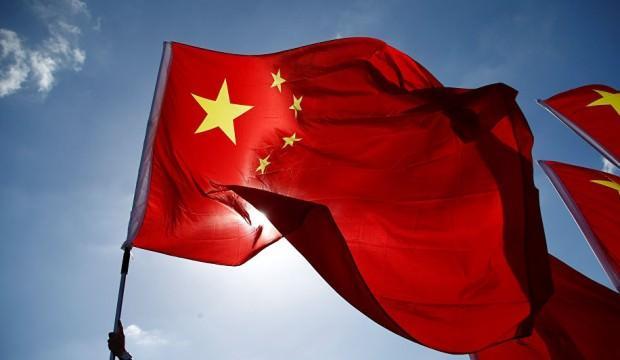 Çin bankacılık otoritesi o bankaya el koydu
