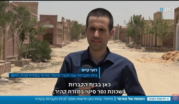 Sisi'den bir skandal daha! Sadece İsrail kanalına izin verdiler