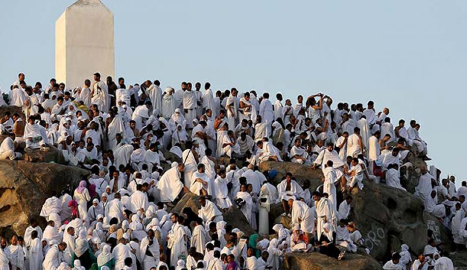 Arife günü duası nedir? Arefe günü yapılması en faziletli ibadetler