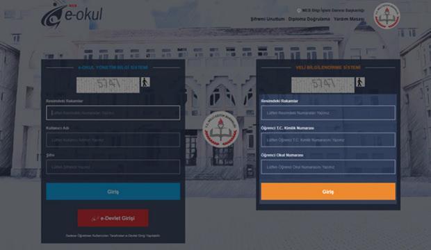 MEB LGS 1.nakil sonuçları açıklaması! LGS ek tercihler işlem takvimi...