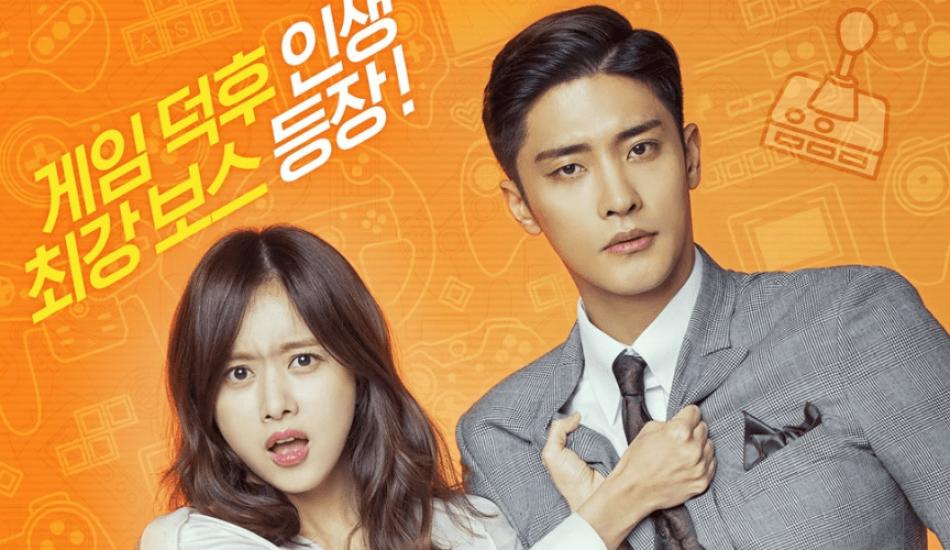 2019'un en iyi Güney Kore dizileri