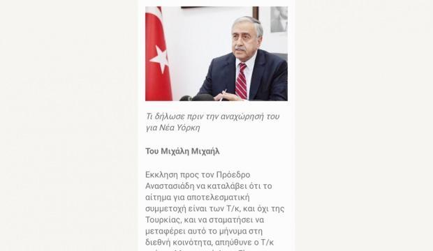 Rumlar hayal aleminde: Türkler küçük bir azınlık olarak kalacak
