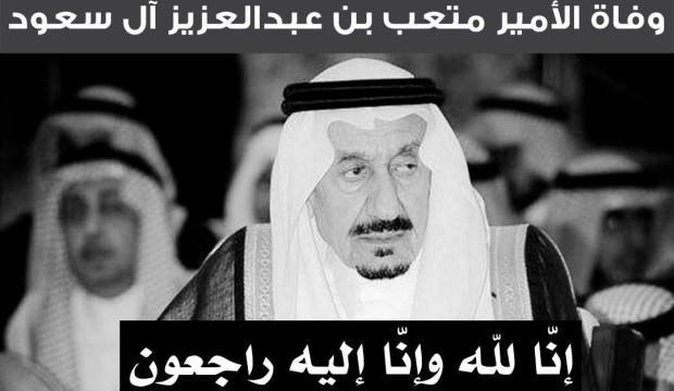 Kral Selman'a nefesi kadar yakındı! Suudi Arabistan'ı sarsan ölüm
