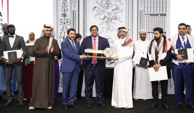 2020 İslam Dünyası Gençlik Başkenti belli oldu