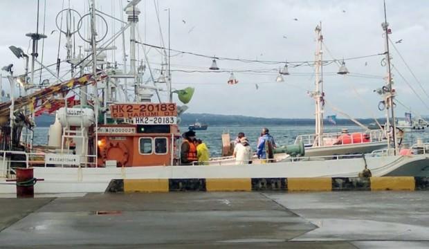 Rusya Japon balıkçı teknesine el koydu
