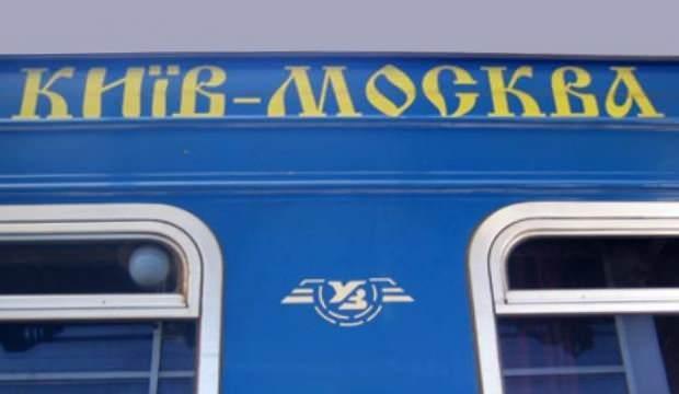 Karantinaya alınan Ukrayna treni, ülkeye geri döndü