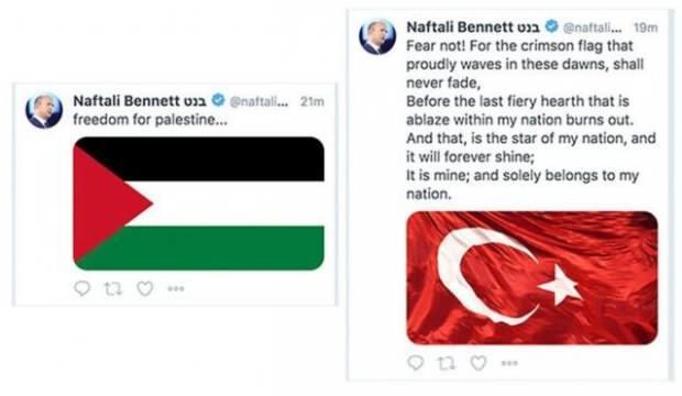 İsrailli bakan İstiklal Marşı'nı paylaşıp 'Filistin'e özgürlük' diye yazdı! Gerçek çok farklı