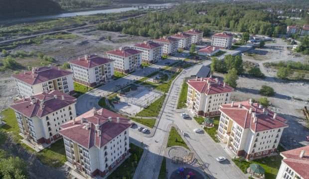TOKİ Başakşehir kura sonuçları belli oldu