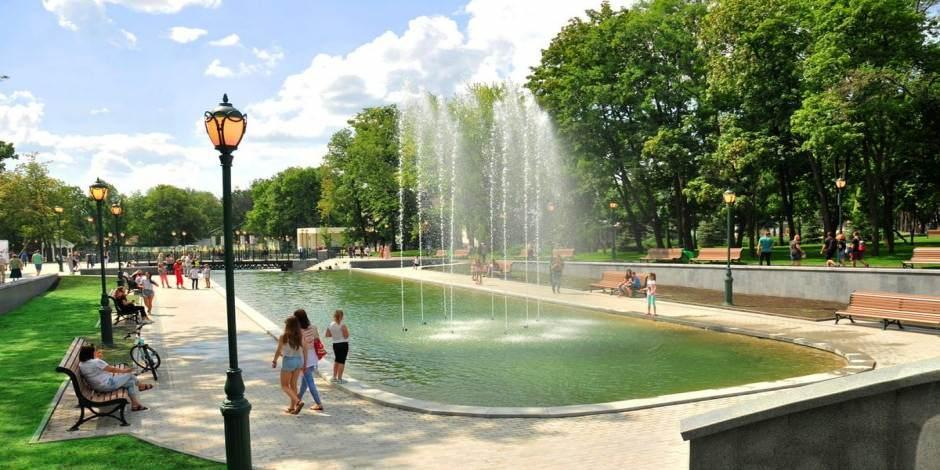 Yüzyıllar önce yapıldı! Tüm Güzellikleri ile Shevchenko Botanik Parkı