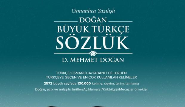 Osmanlıca yazılışlı Büyük Türkçe Sözlüğü yayınlandı
