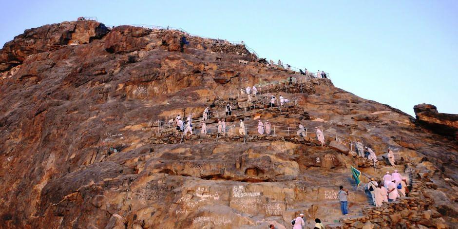 Nur Dağı ve Hira Mağarası: Kur'an-ı Kerim'in ilk ayetleri burada indi