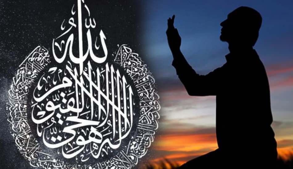Ayetel Kürsi suresi Arapça okunuşu ve anlamı! Namazdan sonra Ayetel Kürsi okumanın faziletleri