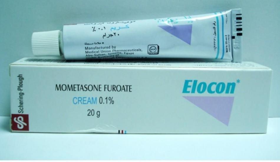 Elocon krem nedir ve ne işe yarar? Elocon kremin cilde faydaları! Elocon krem fiyatı 2020
