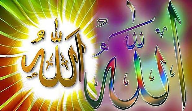 Esmaül Hüsna sırları - faziletleri oku! Allah'ın 99 ismi anlamı nedir: Ya Şafii ismi neden yok?