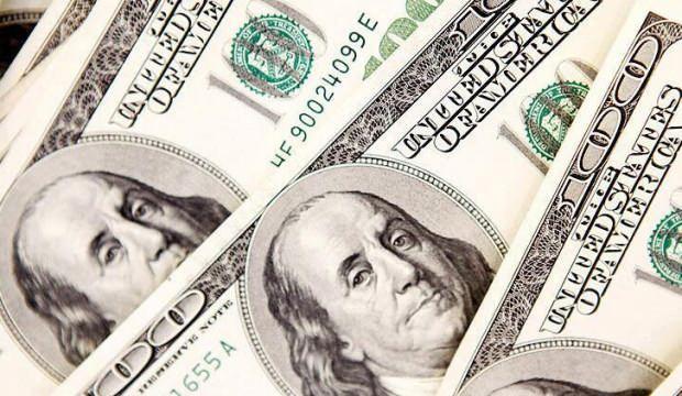 Merkez Bankası'nın rezervleri açıklandı