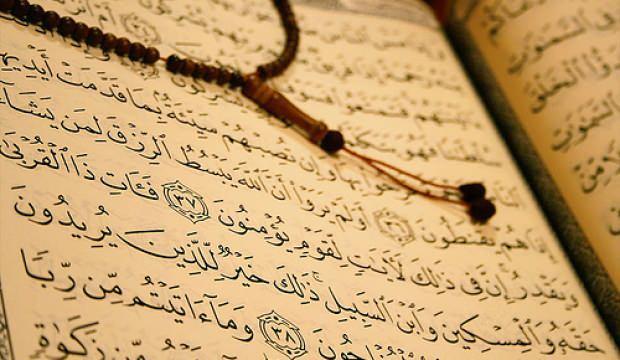 Hatim duası Arapça ve Türkçe okunuşu: Kur'an-ı Kerim Hatim duası nasıl yapılır?