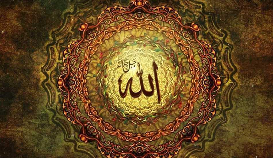 Allah'ın en güzel 99 ismi sıralaması! Esmaü'l- Hüsna (Allah'ın 99 ismi) anlamları