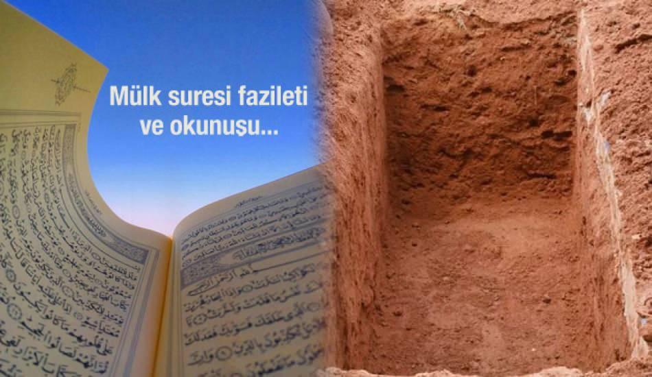Mülk suresinin Arapça okunuşu ve faziletleri! Tebarake suresi kaçıncı cüz ve sayfada?