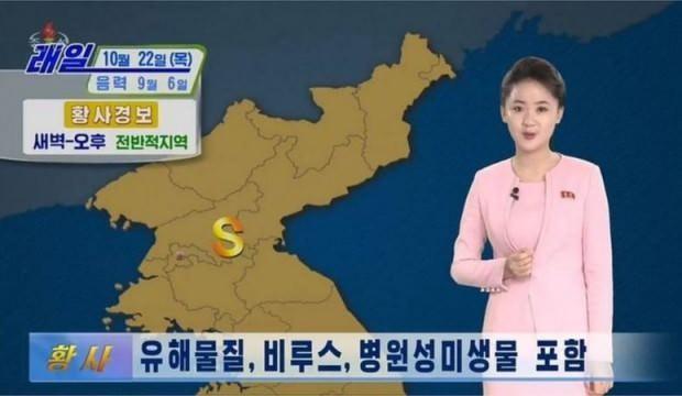 'Çin'den gelen tozda koronavirüs var, evden çıkmayın'