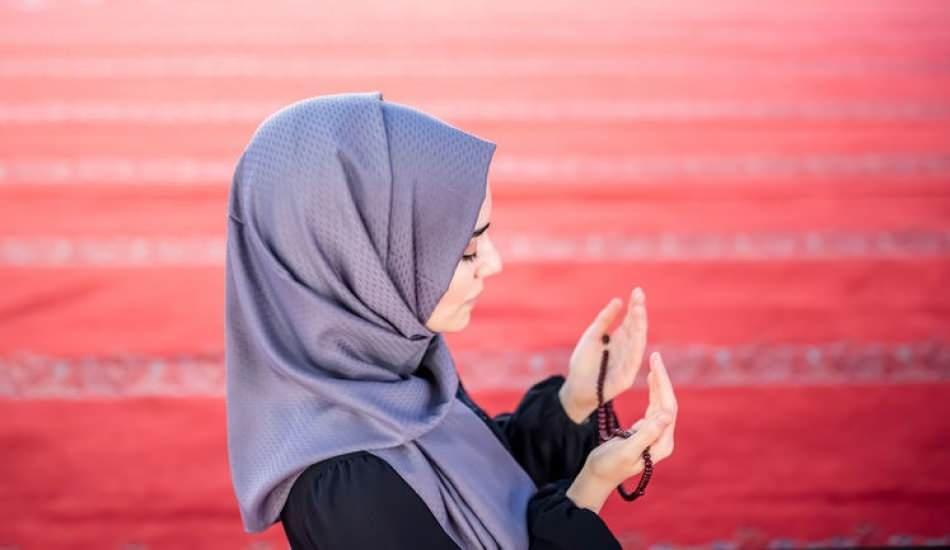 Bismillahillezi La Yedurru duası okunuşu ve fazileti! En etkili korunma duası