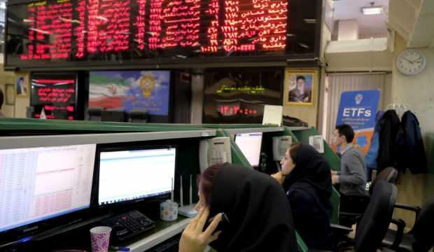 İran'da borsa mağdurlarından protesto