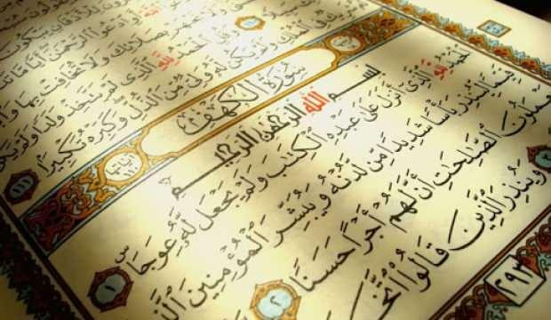 Ahzab Suresi faziletleri nelerdir? Ahzab Suresi Arapça okunuşu ve meali...