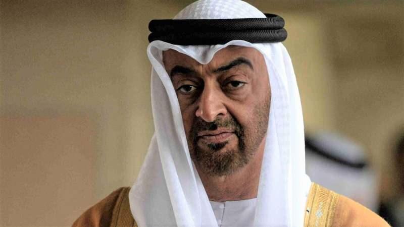 BAE Veliaht Prensi Bin Zayed
