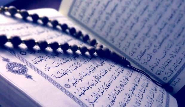 Rabbena Duaları Arapça ve Türkçe okunuşu   Rabbena Duaları meali...