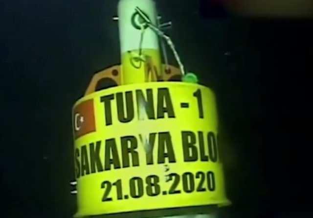 Doğalgaz rezervi keşfedilen TUNA-1 Kuyusu