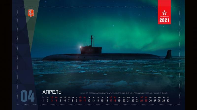 Borey sınıfı denizaltı