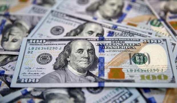 TCMB'nin resmi rezerv varlıkları 82,7 milyar dolar oldu
