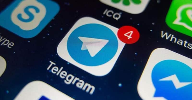 Telegram'ın özellikleri