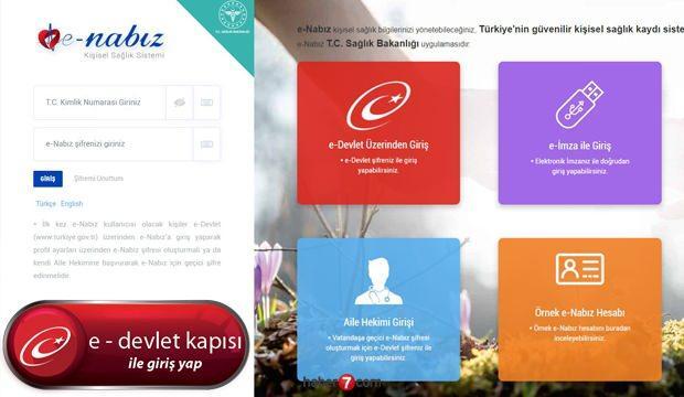 E-Nabız Giriş: E-Devlet ile E-Nabız sistemine nasıl giriş yapılır? E- Nabız Rapor!