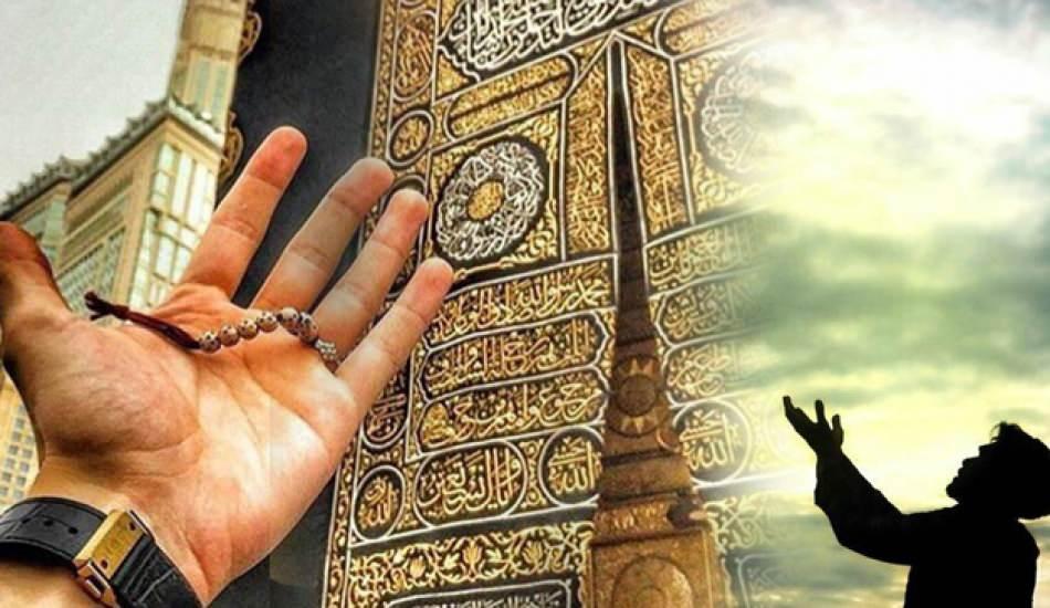 En güzel dua sözleri! Dua nasıl edilmeli? Dua etmeyi bilmeyenler için örnek dualar