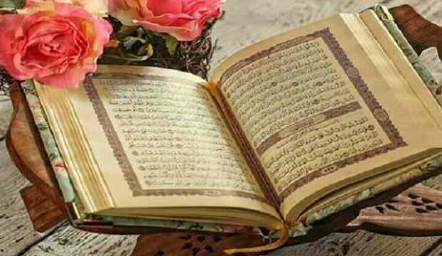 Mülk (Tebareke) Suresi okunuşu ve anlamı | Mülk (Tebareke) Suresi okumanın faziletleri...