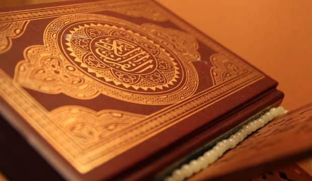 Nisa Suresi okunuşu ve anlamı! Nisa Suresi Arapça okunuşu ve Türkçe meali