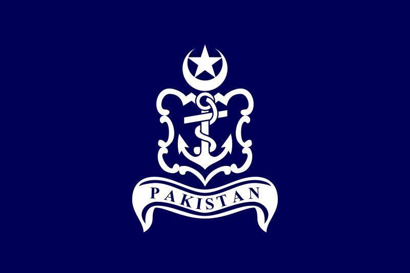 Çin'in Pakistan için ürettiği 2'inci savaş gemisi denize indirildi