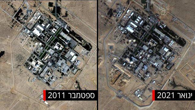 İsrail bölgedeki tek nükleer bomba fabrikası olan Dimona'yı genişletiyor