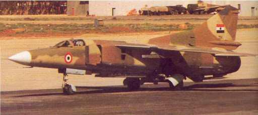 Mısır Hava Kuvvetlerine ait MIG-23