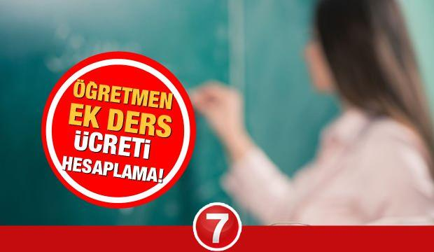 Öğretmen ek ders ücretleri ne kadar? 2021 yılı ek ders ücreti hesaplama yöntemi!
