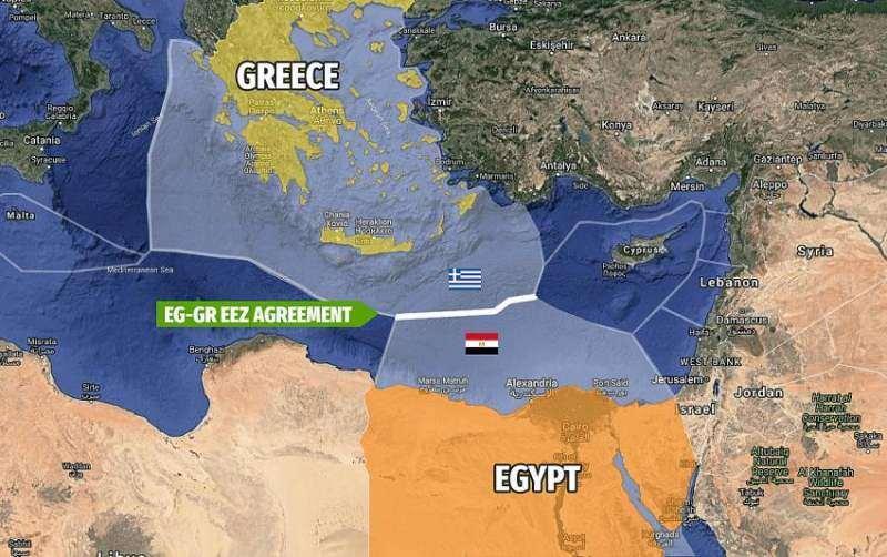 Mısır ile Yunanistan'ın sözde anlaşması