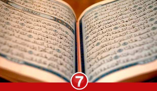 Enam Suresi okunuşu | Enam Suresi Arapça okunuşu ve faziletleri...